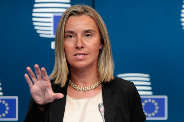 federica mogherini credit eu commission